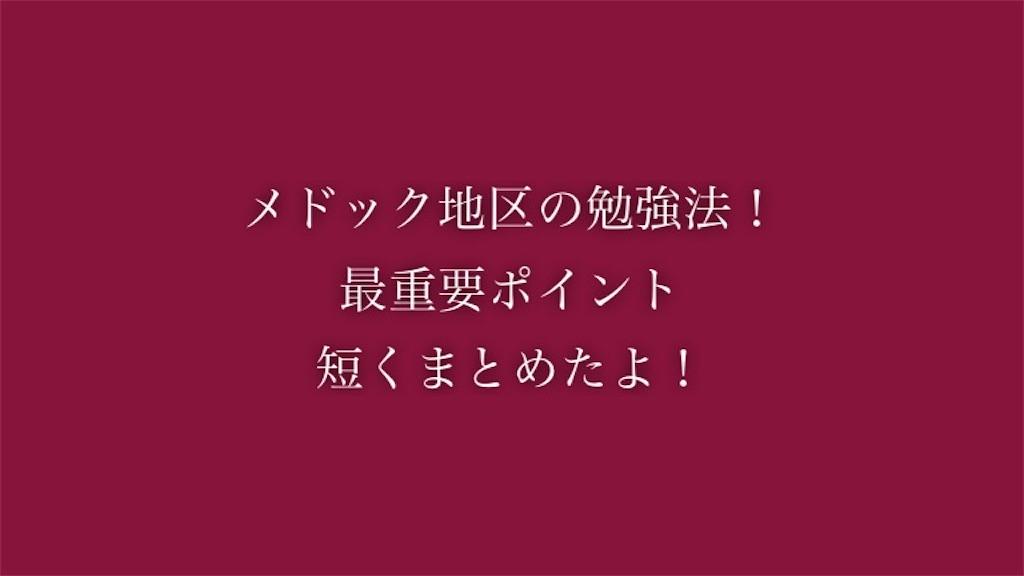 f:id:yumemiraitunagu:20200415051015j:plain
