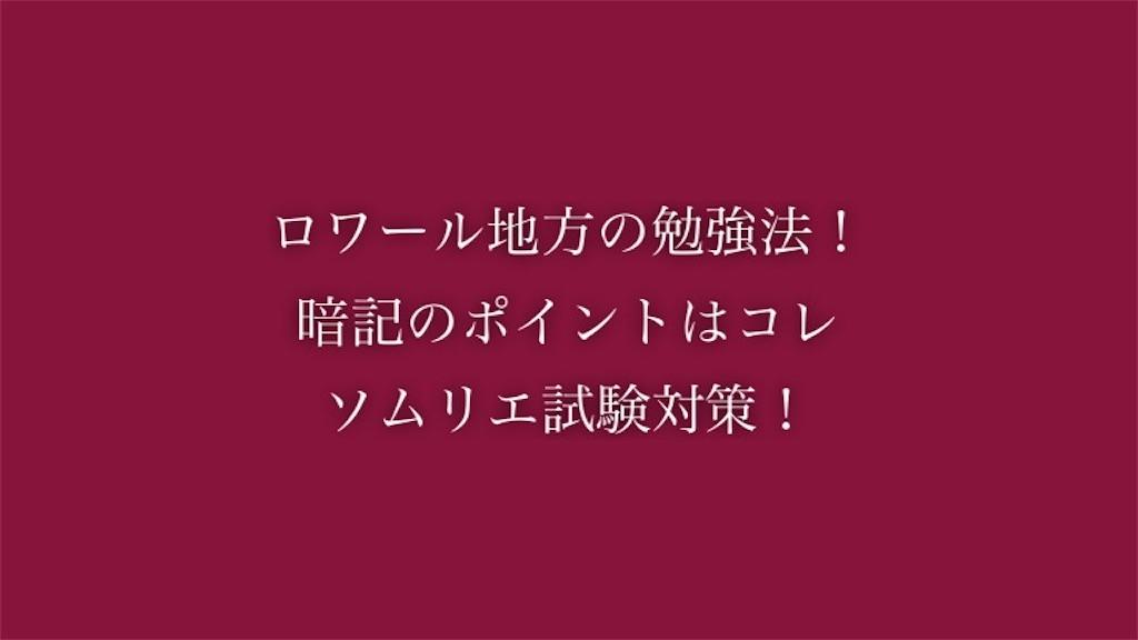 f:id:yumemiraitunagu:20200416063706j:plain