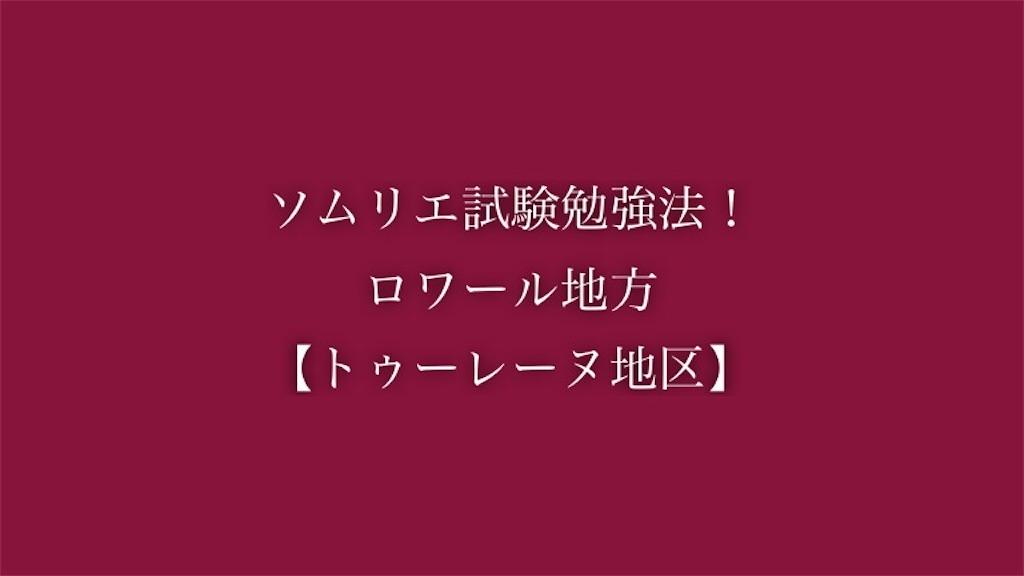f:id:yumemiraitunagu:20200418071649j:plain