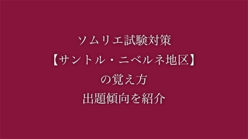 f:id:yumemiraitunagu:20200419025510j:plain