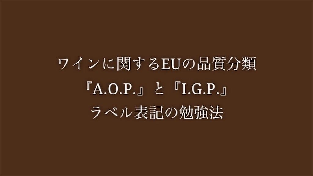 f:id:yumemiraitunagu:20200420051520j:plain
