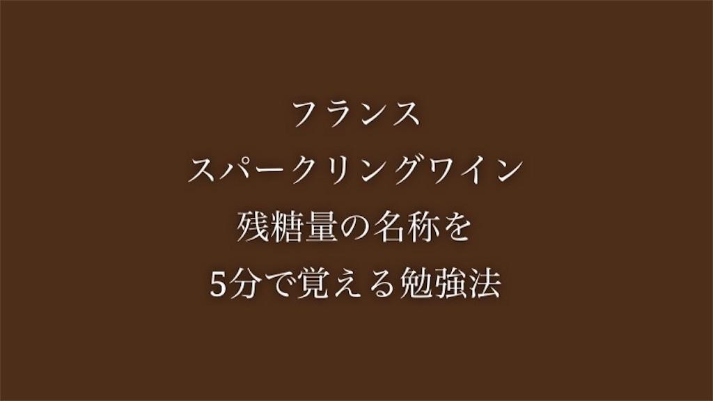 f:id:yumemiraitunagu:20200423044004j:plain