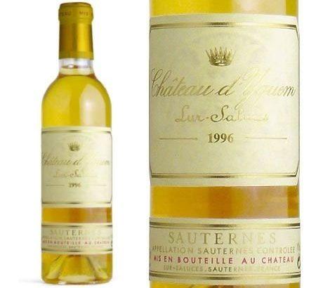 世界最高峰の甘口白ワイン『シャトー・ディケム』ってどんなワイン?